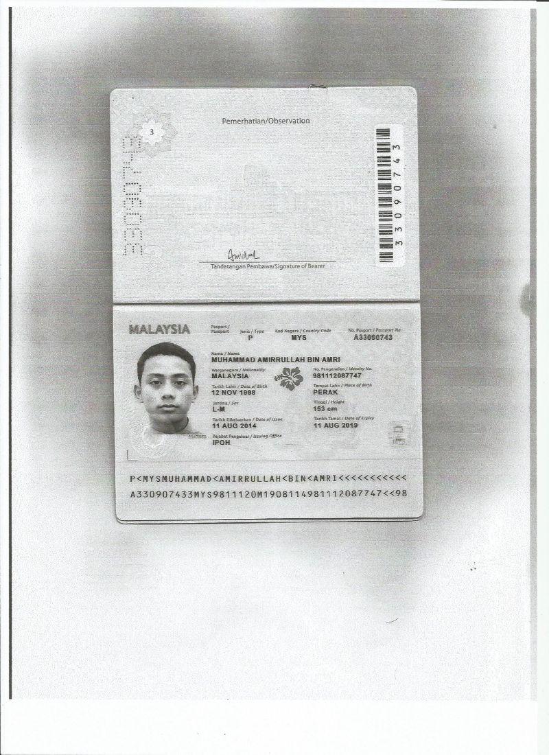 Pengenalan Pasport